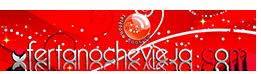 Oferta nochevieja Logo